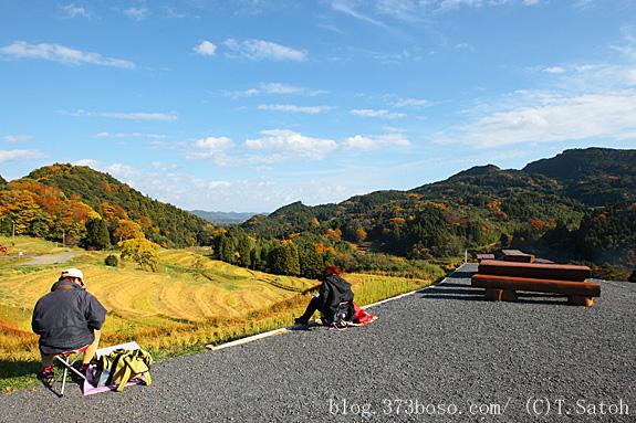 大山千枚田2010/11/30