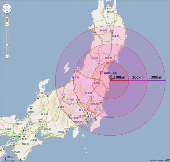 福島第一原子力発電所からの距離